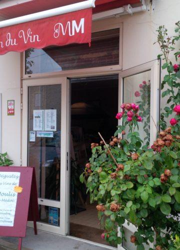 Maison du Vin de Moulis